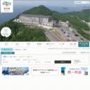 休暇村南淡路公式ホームページ