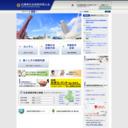 兵庫県社会保険労務士会