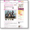 http://dog-beauty.jp/salon/?shop_id=1265