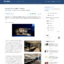 餃子の王将 新コンセプト店舗オープンのお知らせ|株式会社王将フードサービスのプレスリリース