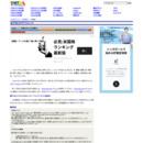 <cite>-HTML5タグリファレンス