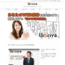 合同会社うえせいや|大阪府堺市南区にあるWordPress導入ホームページのWeb制作会社