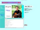 徳永武昭フラメンコギター教室