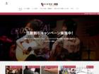 森多ギター教室