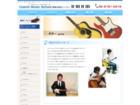 コスモミュージックスクール