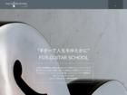 福岡のギター教室 -Four On Six-