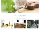 濱田圭のオフィシャルサイト(神戸ギター教室)