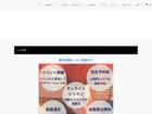 横山貢介 Guitar School