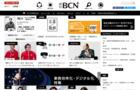 週刊BCN