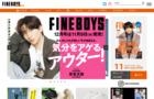 FINEBOYS Online