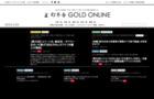 幻冬舎GOLD ONLINE 富裕層向けターゲティング広告メニュー