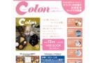 京都:コロン(KYOTO COLON)