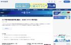 中日新聞CHUNICHI Web 広告ガイド