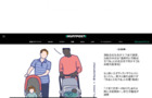 The Huffington Post 日本版