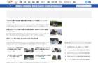 ニュースまとめサイト「iza!」
