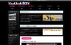 大学スポーツの試合動画を配信「ジェイネットTV」