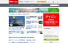 環境ビジネスオンライン