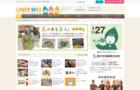 LINER WEB