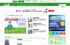 ThinkIT →インプレス ビジネスメディア