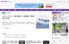 東京新聞TOKYO Web 広告ガイド
