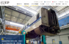 JRグループ協力 鉄道・旅行ウェブマガジン『トレたび』媒体資料