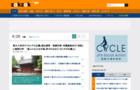 夕刊フジの公式サイト「zakzak」