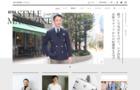 AERA STYLE MAGAZINE WEB