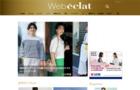 Web eclat(エクラ)