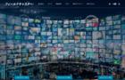 元全国ネットの報道番組ディレクターがフル支援。動画企画・制作・運営支援サービス