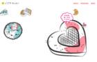 【SHIBUYA109新フードメディアスペース】食の情報発信基地でプロモーション