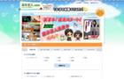 高卒求人.com