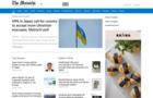 英文ニュースサイト「The Mainichi」
