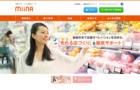 【売場画像をスピーディに共有!】店舗オペレーション最適化ツール『MiiNA』
