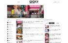日本最大級の10代〜20代 韓流女子向け韓国情報サイト