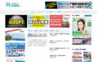 マレーシアの日系総合メディア