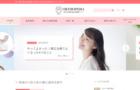 美容感度の高い女性にリーチ!埼玉の矯正歯科メディア「オルソペディア」に広告出稿