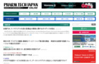 PHARM TECH JAPAN ONLINE