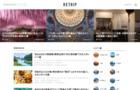<日本最大級>旅行・おでかけ情報メディア「RETRIP」の媒体資料