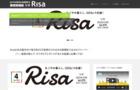 環境情報紙『Risa(リサ)』