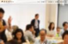 【親子・女性の集客に】食の専門家による食の体験型イベント「食育ワークショップ」