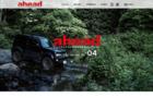 日本最大級のクルマ・バイクメディア「ahead」