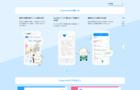 ティーンズ向けの広告なら国内最大ユーザー数の学習アプリ「Clear」
