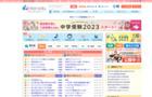 【日本最大級 月間訪問者数が240万のママメディア 】インターエデュ