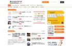 kankokeizai.com