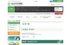 仙台都市圏 地下鉄広告(東西線)