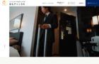 ビジネスホテルの客室テレビで『ビジネスパーソン』や『訪日外国人』に動画PR可!