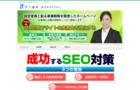 女性EC商材や占いの広告を専門とするアドネットワーク【OCTOPUS】