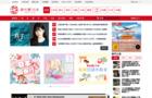 訪日台湾人香港人向けNo.1メディア「樂吃購(ラーチーゴー)!日本」