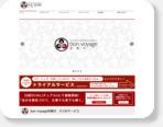 BonVoyage有栖川|株式会社子育て支援が運営するChildCare(ベビーシッター、個人宅教育...