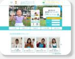 ジョイシッターPLUS|福岡県のベビーシッター  オプション料金で病児保育も行う。(地域の医療...
